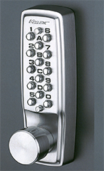 Image of digital door lock